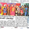 International Women's Day Celebration - Daily Thanthi